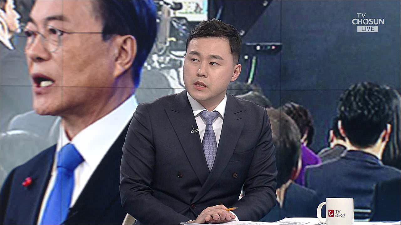 [뉴스특보] 2019 문재인 대통령 신년기자회..
