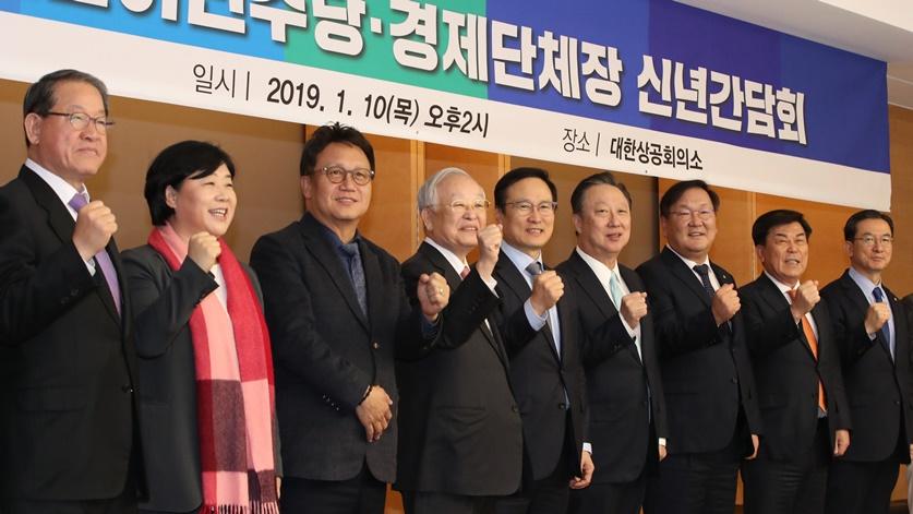경제단체장 만난 여당 '규제개혁 특위 검토'