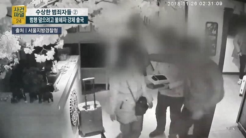 '단속반입니다'…출입국 공무원 사칭해 불법체류자 돈 뜯은 일당