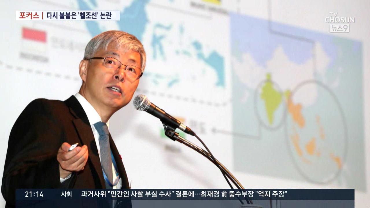 [포커스] '헬조선 아니라 해피조선?' 김현철 靑보좌관 발언 논란