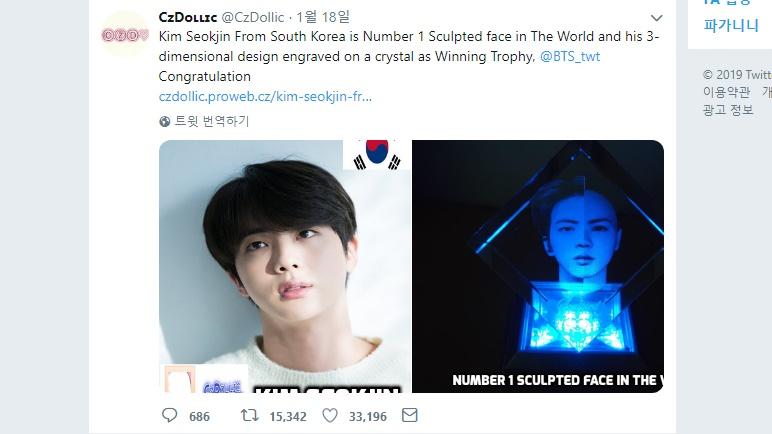 '방탄소년단 진, 세계에서 가장 조각 같은 얼굴 선정'