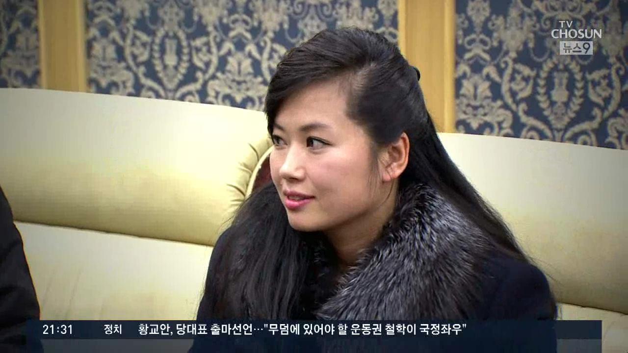 [포커스] '천만자루 총도 대신 못해'…현송월은 北 '외교 병기'?