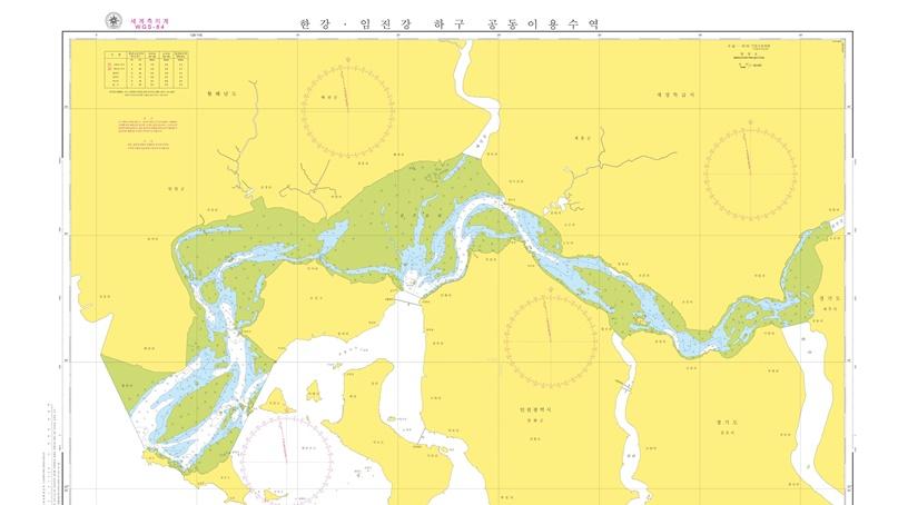 남북, 한강하구 공동수역 뱃길 지도 첫 완성