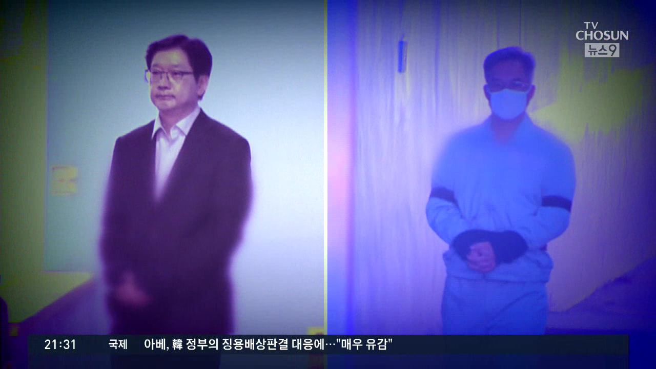 [포커스] 드루킹·김경수 1년 공방의 '결정적 순간들'