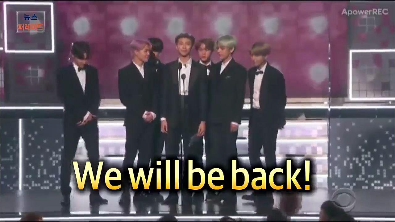 [영상뉴스] BTS 등장에 들썩들썩