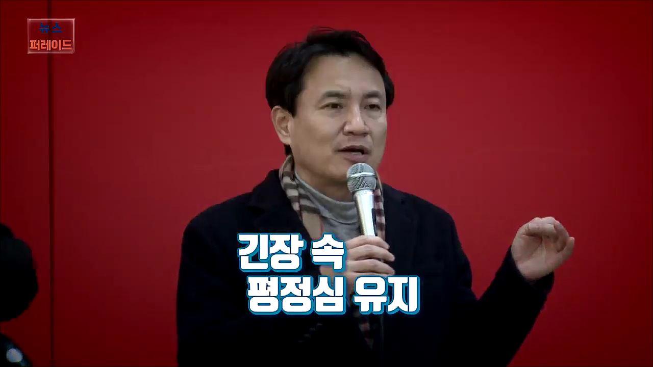 [영상뉴스] 김진태, '사과' 외면한 광주행