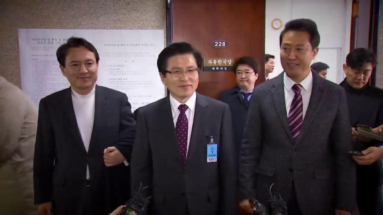[영상뉴스] 막 오른 당권 레이스