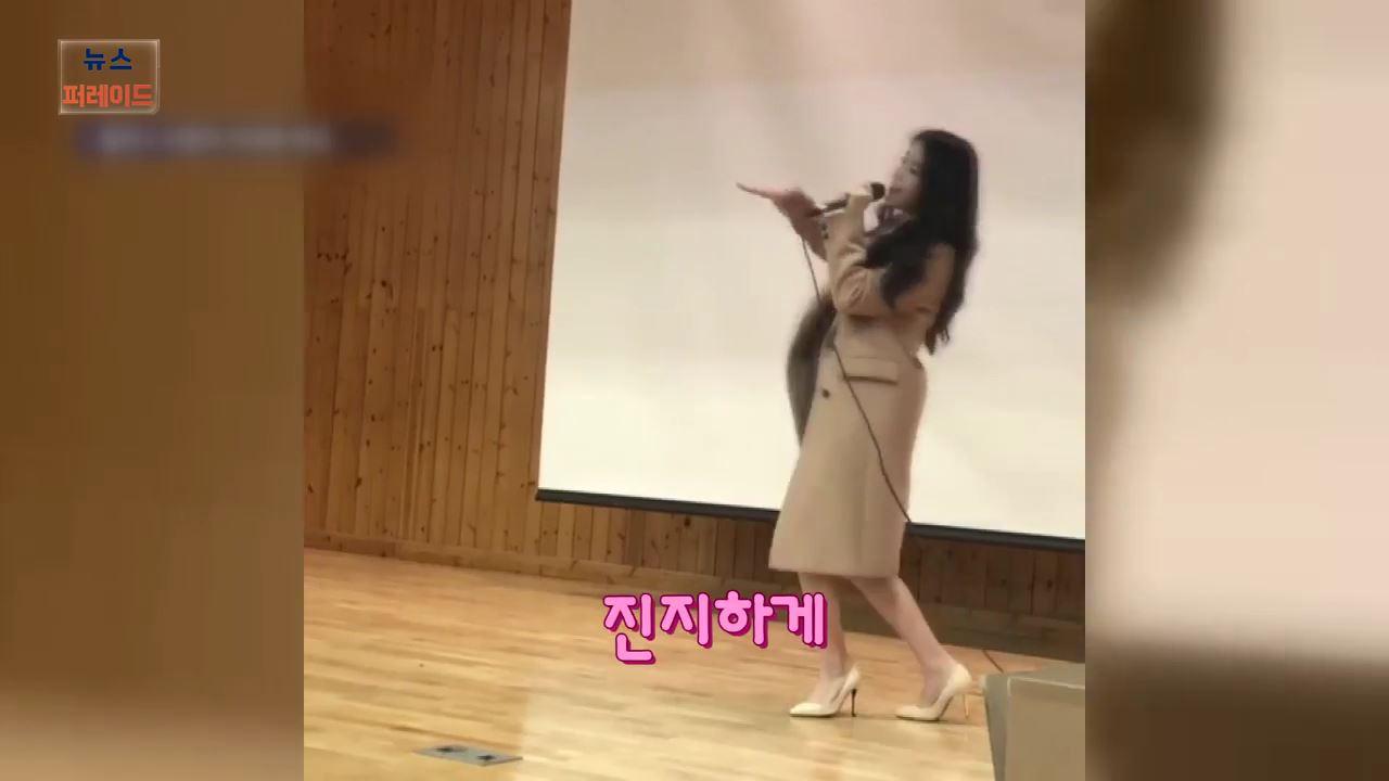 [영상뉴스] '갑분콘' 만든 아이유의 특급 팬사랑