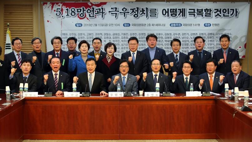 여야 4당 의원 143명, '5·18 폄훼' 규탄 토론회 개최