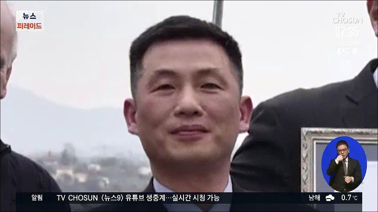 조성길 딸 평양에…伊정치권, 강제송환 가능성에 파문
