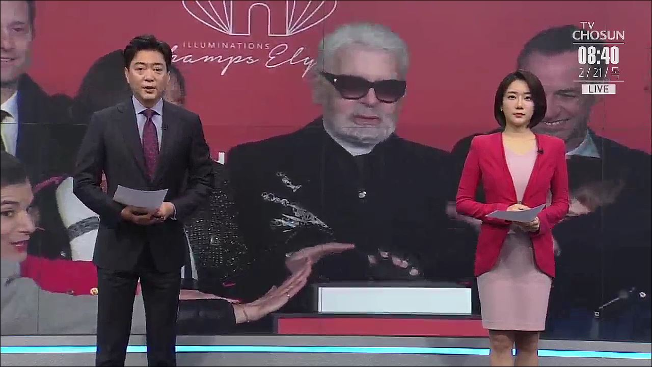 2월 21일 '뉴스 퍼레이드' 클로징