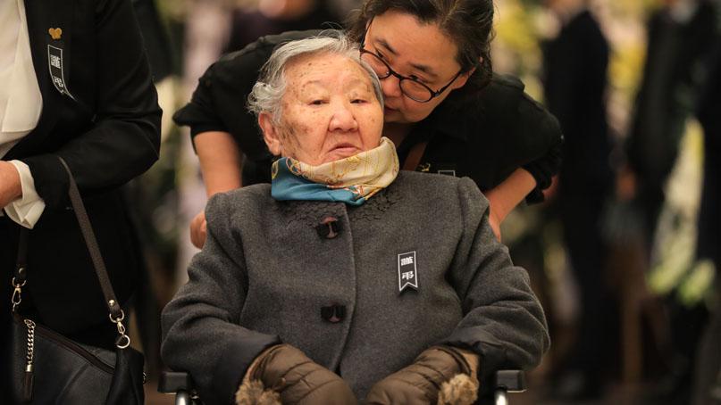 92세 길원옥 할머니 호소문…'죽기전에 진실 밝혀지길'