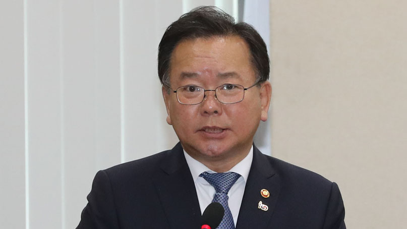 김부겸 '靑, 내정자 출생지 대신 출신고교 공개…치졸하다'