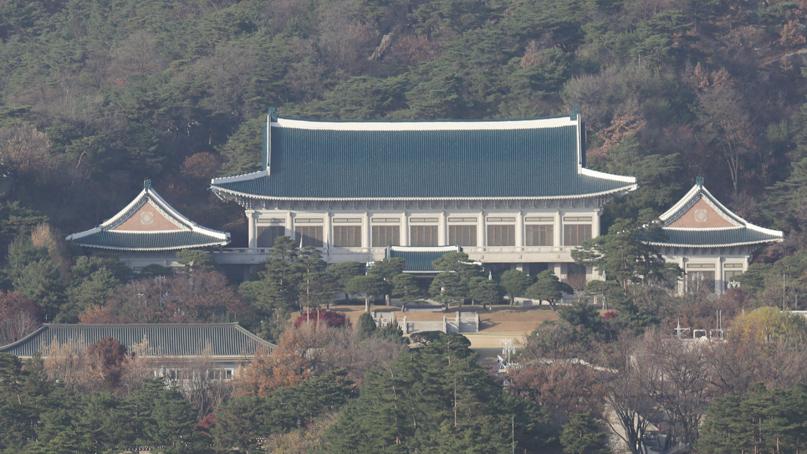'김경수 재판 판사 사퇴' 청원에 靑 '삼권분립 따라 관여 불가'