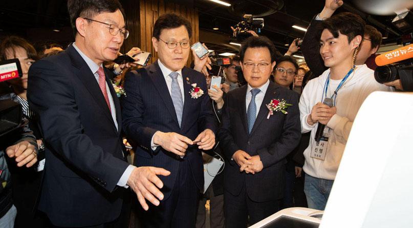 NH농협금융, 금융권 최대 디지털혁신캠퍼스 출범…최종구 '금융사·스타트업 상생 기대'