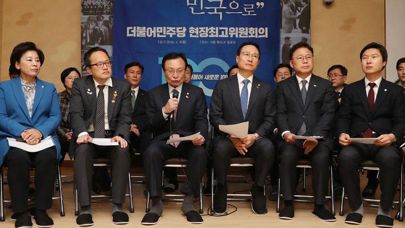 백범 집무실 찾은 민주당 '임정수립일 국경일로'