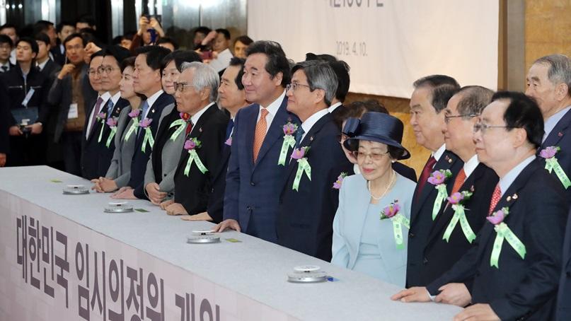 여야 5당 원내대표단, '임정수립 100주년' 기념 상하이行