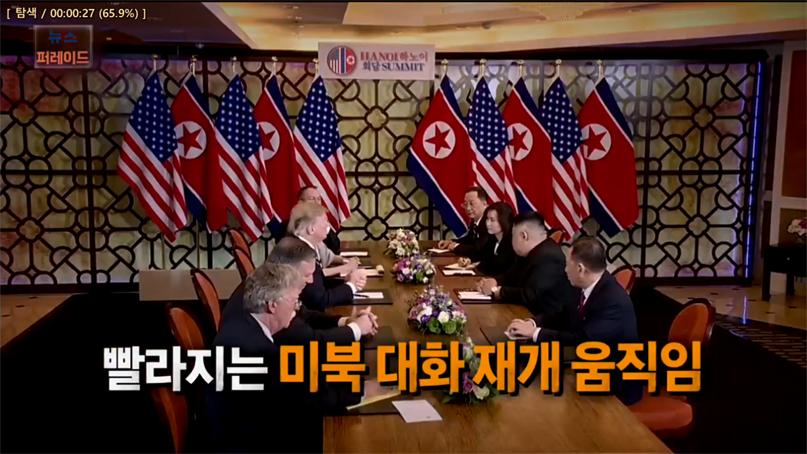 [영상뉴스] 미북회담 재개 움직임