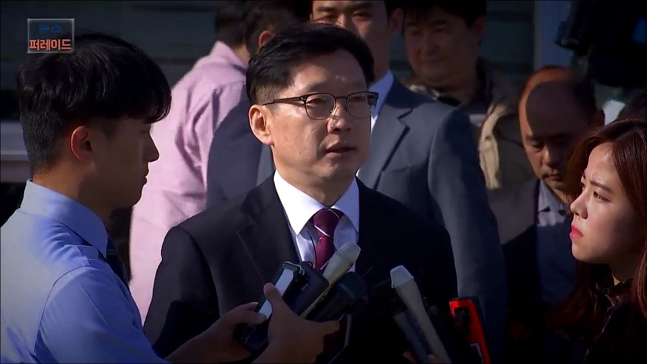 [영상뉴스] '김경수 석방'에 엇갈린 반응 '합당' vs '사법 포기'