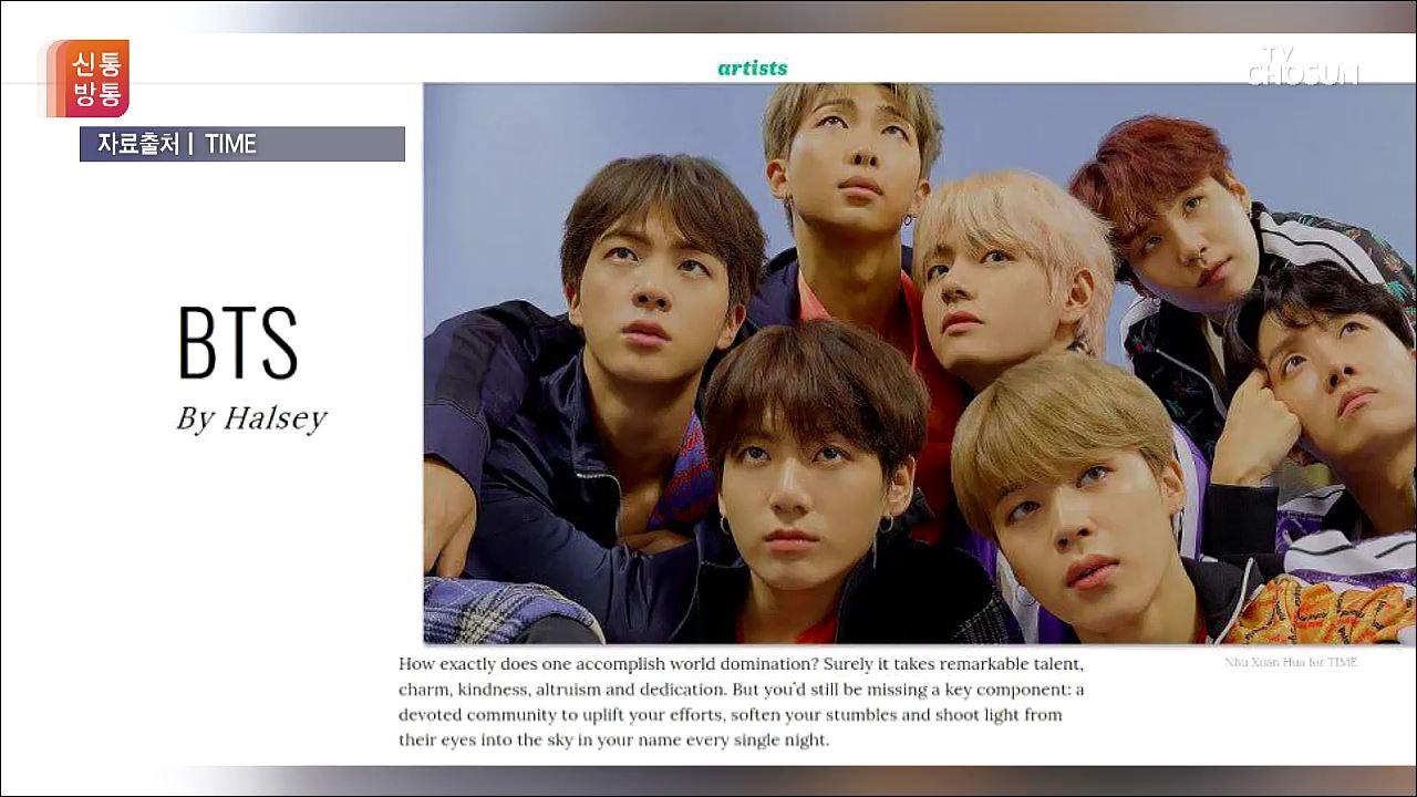 방탄소년단 '제 2의 비틀스? 그냥 BTS일 뿐'