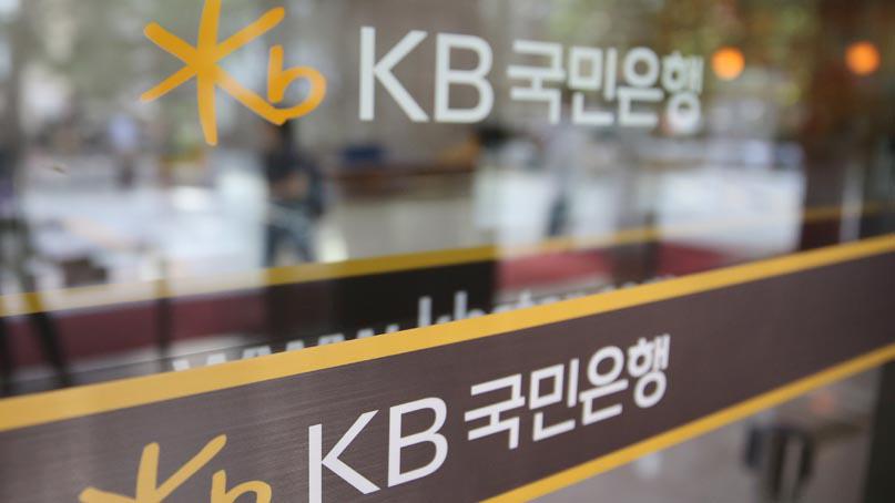 KB국민은행, 알뜰폰 서비스 시작…우수고객 통신비 할인