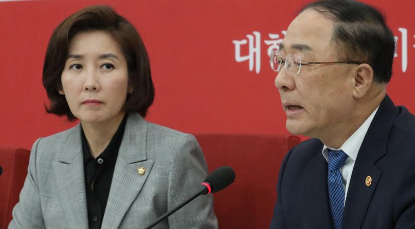 나경원 '총선용·선심성 추경 안 돼'…홍남기 '경제 엄중한 상황'