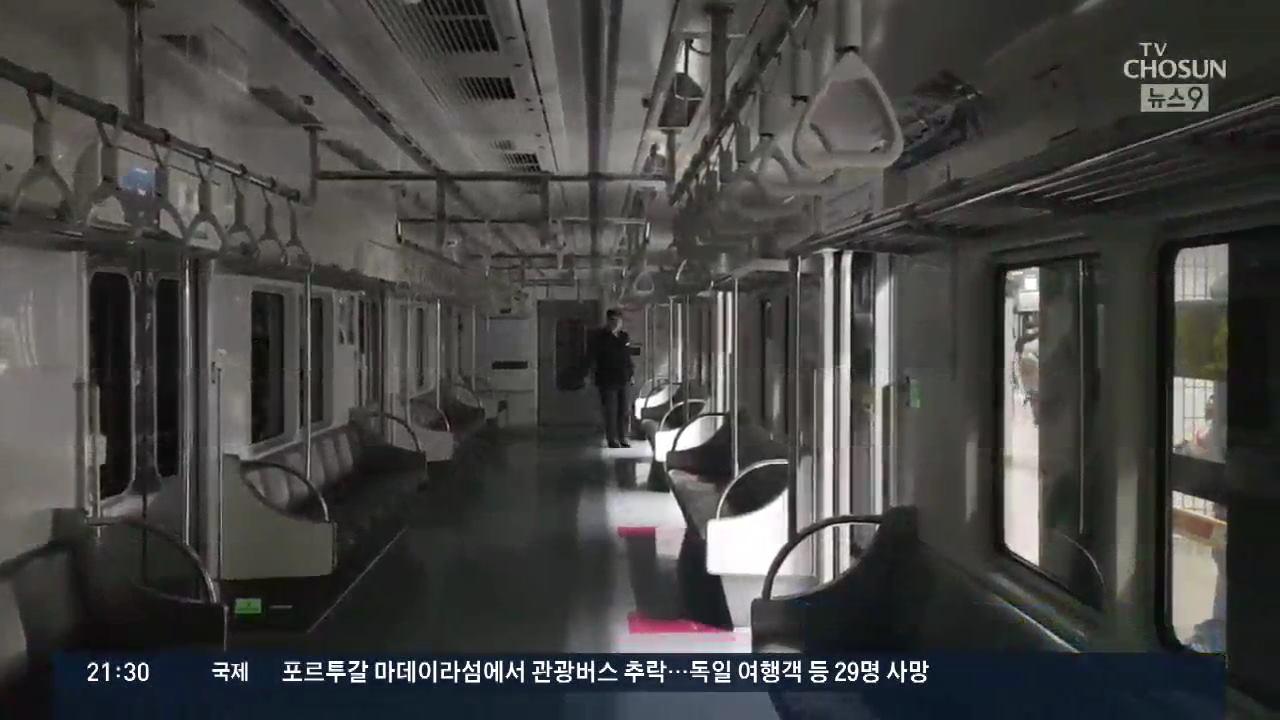 지하철 5호선 3시간 넘게 중단…시민들 '울화통'