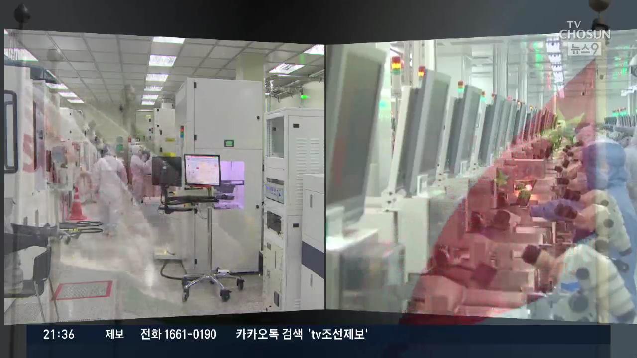 매각되는 韓 비메모리 전문기업, 中에 넘어갈 위기