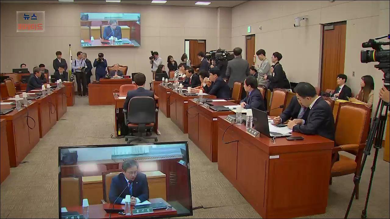 [영상뉴스] 여당 법사위 불참 '이례적'…오늘 이미선 임명
