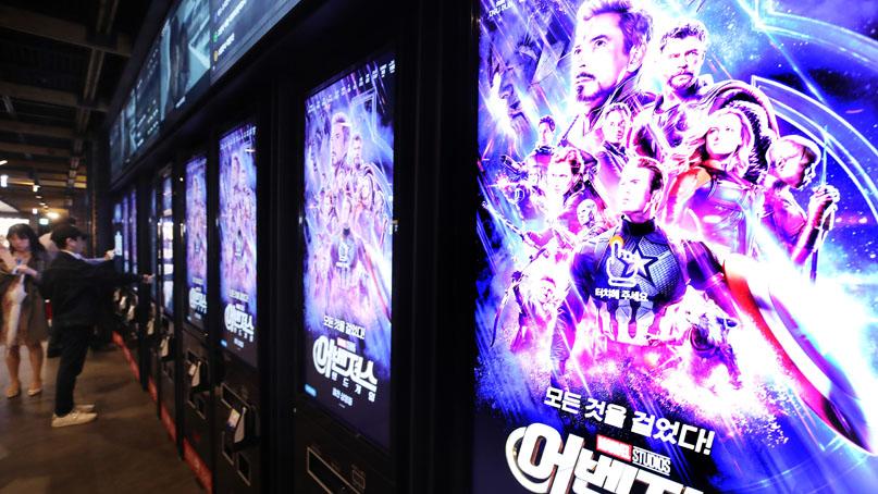 '어벤져스:엔드게임', 개봉 4시간 여 만에 100만 관객 돌파