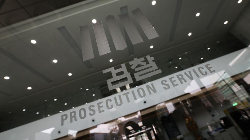 [취재후 Talk] '김학의·윤중천 수사' 검찰이 여성을 대하는 법…'2차 피해' 무방비?