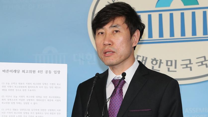 하태경, '지명직 최고위원 임명' 효력정지 가처분신청 제기