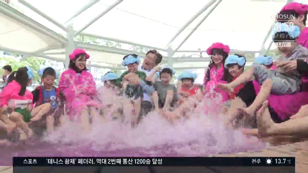 2019 유성온천문화축제 개막…12일까지 열려..