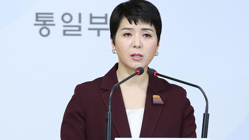 개성 남북공동연락사무소, 3달째 소장회의 못 열고 있어