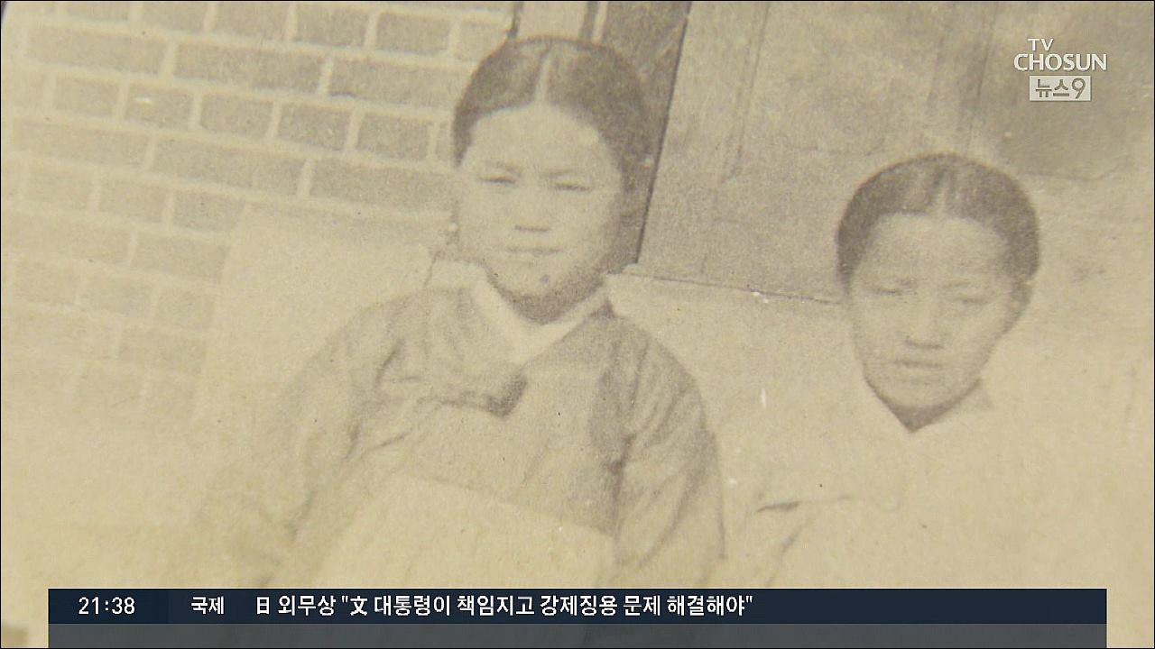 유관순 열사 '이화학당 시절' 사진 2점 최초 공개