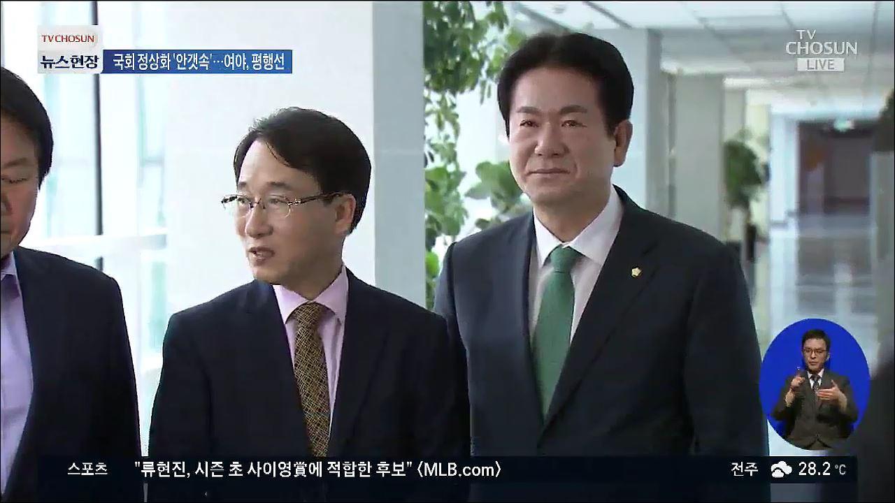 황교안 '필요시 투쟁 계속'…한국당, 오늘 광화문서 장외집회