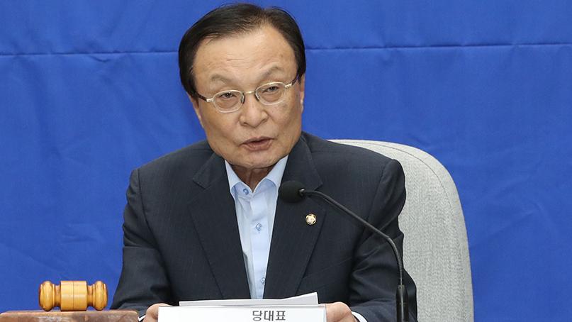 이해찬 '한국당, 강효상 불법행위 사과하고 조치 취해야'