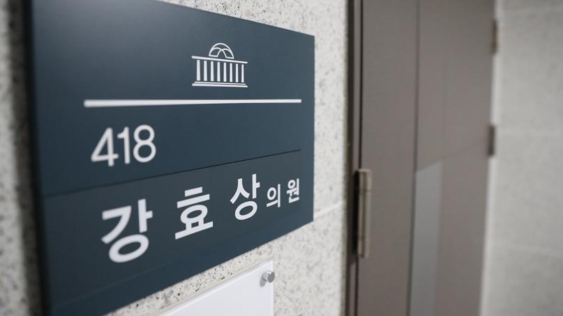 외교부 '한미정상 통화 유출한 외교관·강효상 의원, 형사고발'