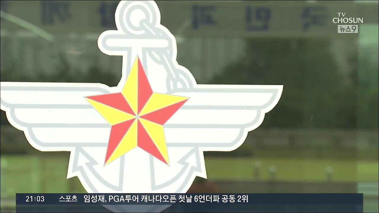 北미사일 남한 전역 사정권인데…軍 한달째 '분석중'