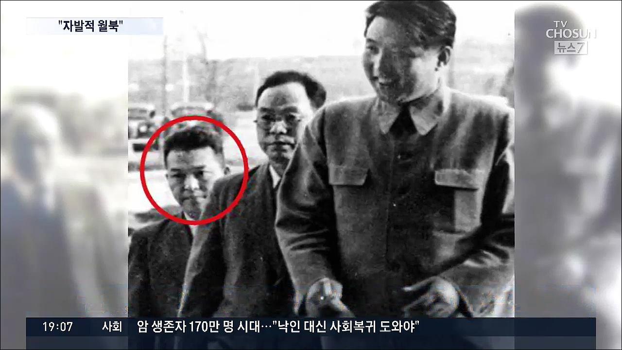 '김원봉, 자발적 월북 가능성'…6·25때 北 장관 맡아 군수지원