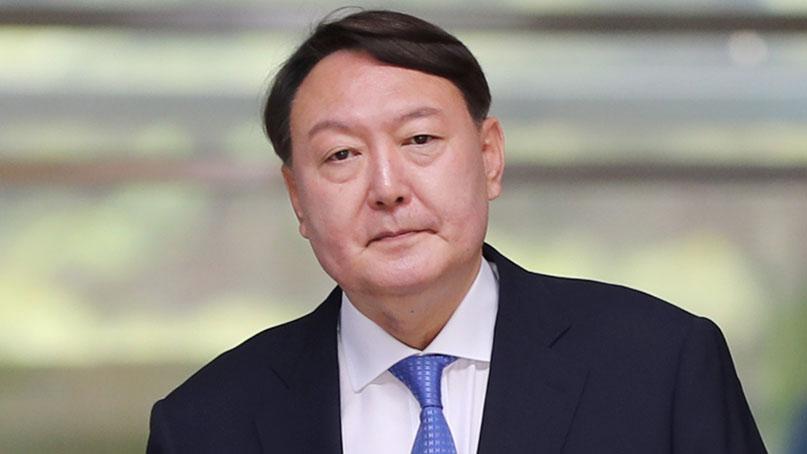 [아침에 이슈] 윤석열 검찰총장 파격 인선