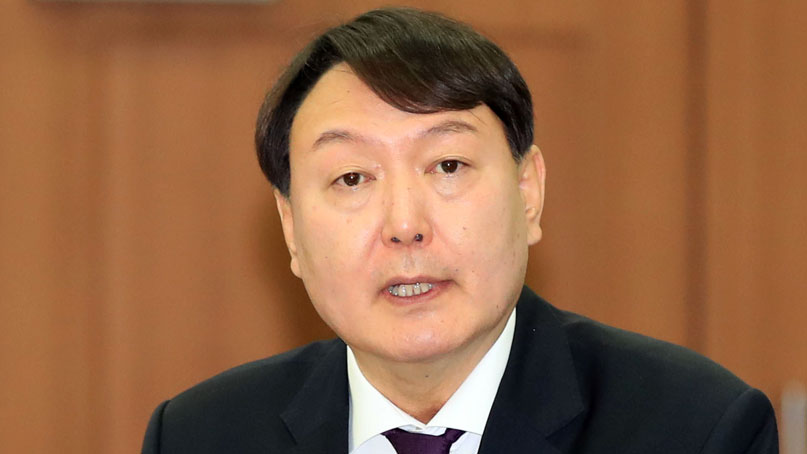 윤석열 검찰총장 후보자, 오늘 국무회의서 인사발령안 심의·의결