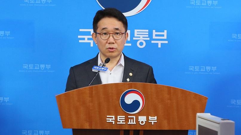 '통신·온수 대란' 재발 방지…노후 시설 관리에 32조 투자