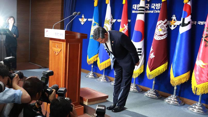 정경두, 北어선 관련 대국민 사과…'책임자 엄중 문책'