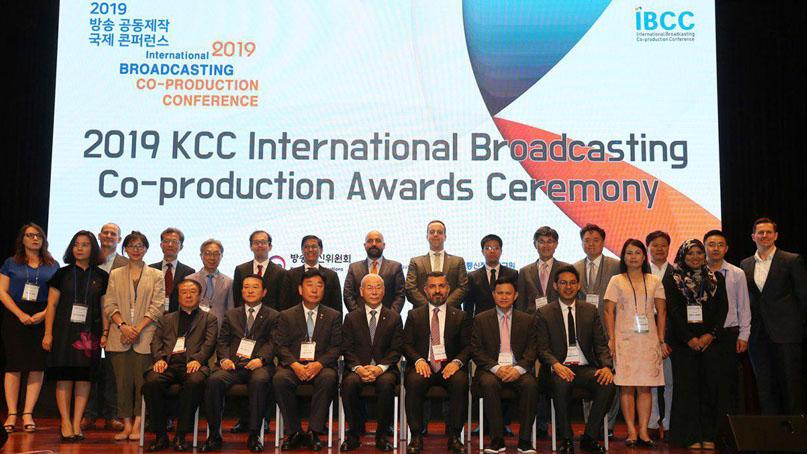 방통위, '2019 방송 공동제작 국제 콘퍼런스' 개최