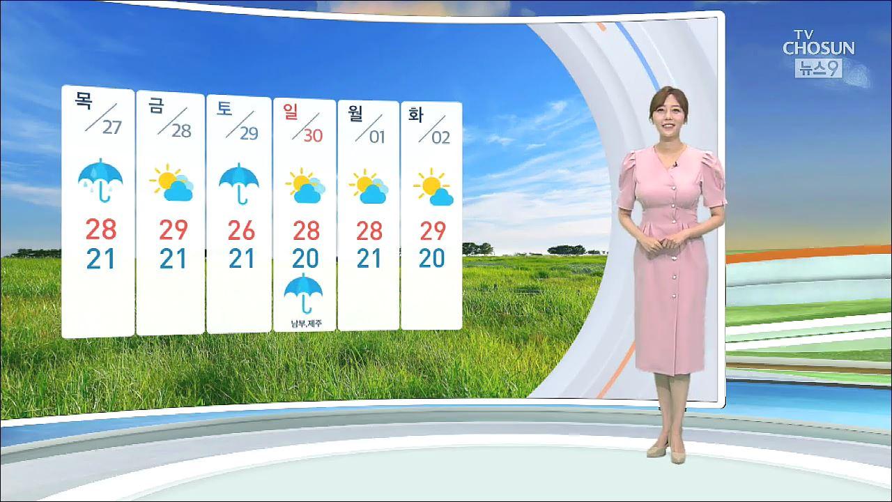 [날씨] 내일 전국에 장맛비…'32도 안팎' 무더위 계속