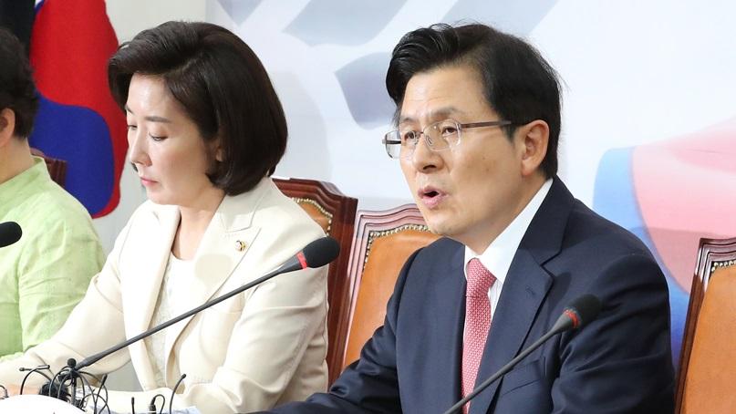 황교안 '조국 법무장관 검토, 文정부 오만·독선 드러내는 것'