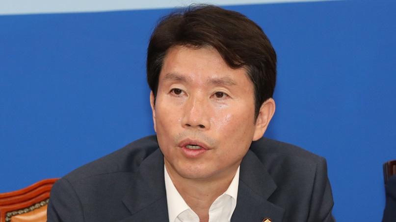 이인영 '내일 본회의서 상임·예결위원장 선출 추진'