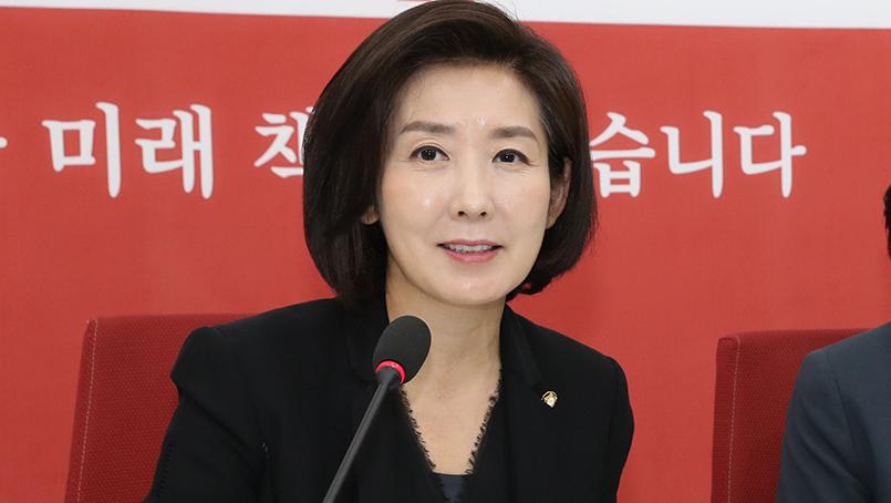 자유한국당, 국회 예결위원장 당내 경선 불가피