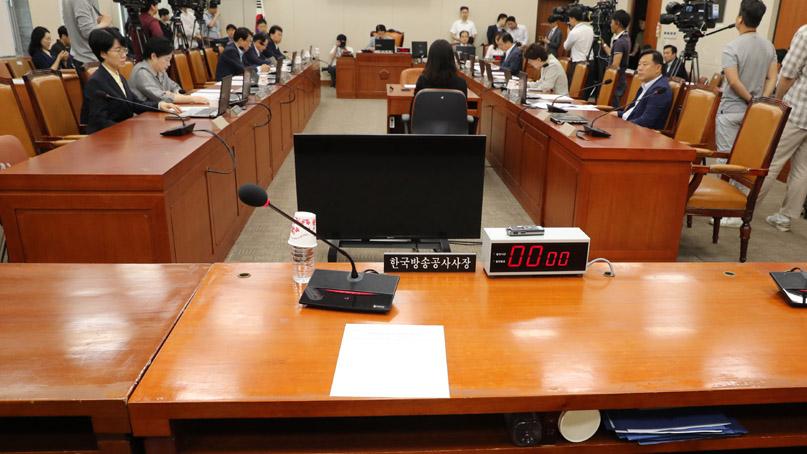 한국당, KBS사장 과방위 불출석 강력성토…'국회 무시'